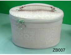 Oval Fabric Cosmetic Box